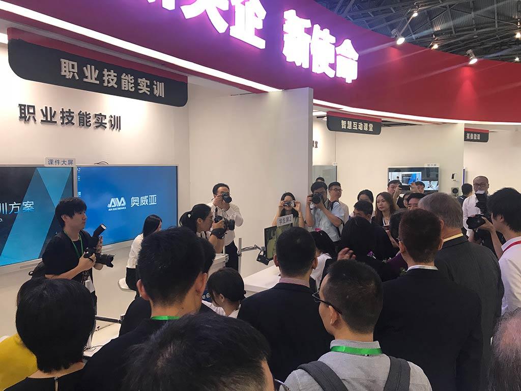 上海展2.jpg
