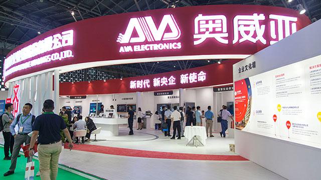 上海展1.jpg