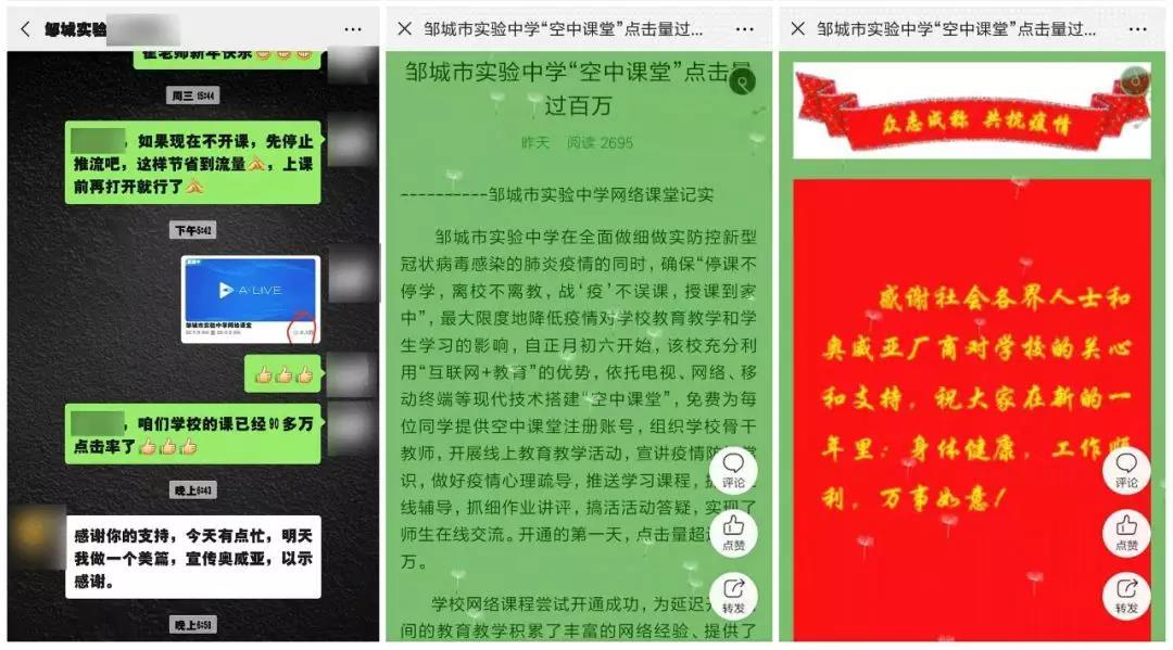 微信图片_20200212142830.jpg