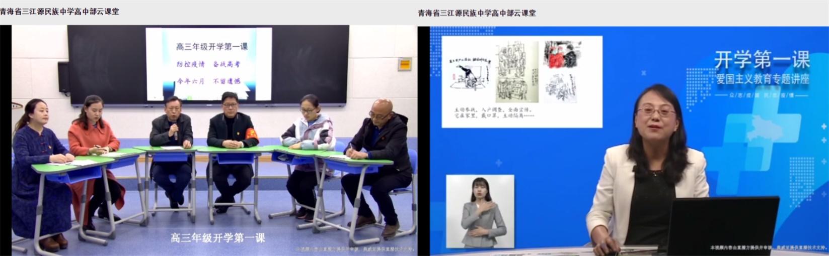 青海省三江源民族中学444.jpg