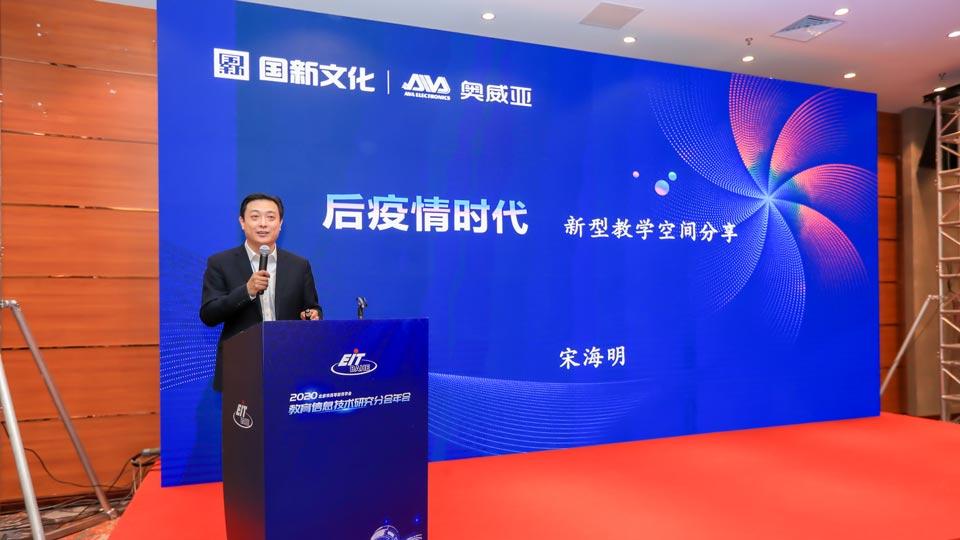 信息技术融合高等教育,北京来领衔!
