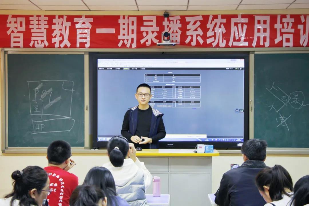 山西省:信息化引领教育创新,初具成效
