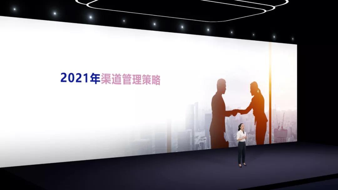 """奥威亚渠道总监杨雪枫解读""""一省一策""""渠道布局.jpg"""