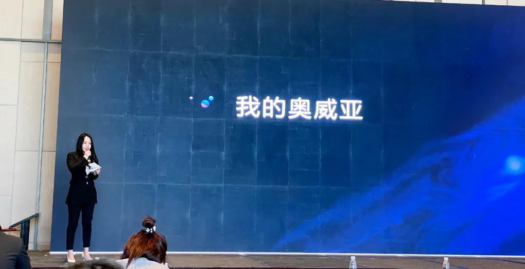 奥威亚线下合作伙伴大会(大连站)圆满落幕6.jpg