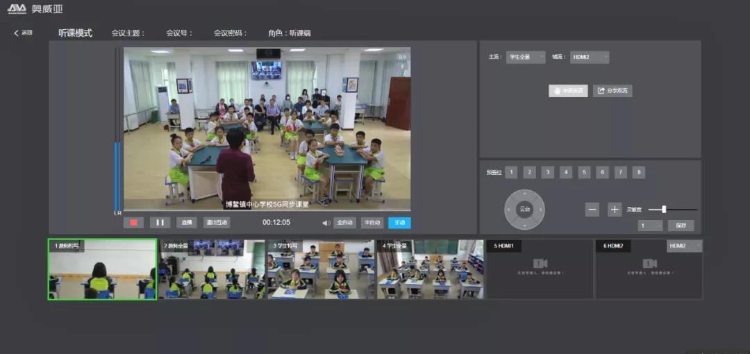 """海南5G同步课堂:展现""""丝路""""精神,弘扬文化自信2.jpg"""