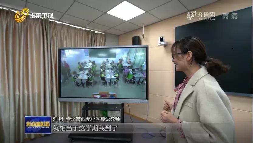 山东卫视新闻联播 | 奥威亚助推山东青州基础教育优质均衡发展