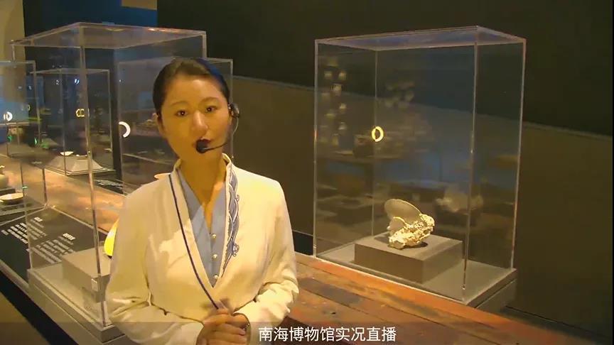 """海南5G同步课堂:展现""""丝路""""精神,弘扬文化自信3.jpg"""