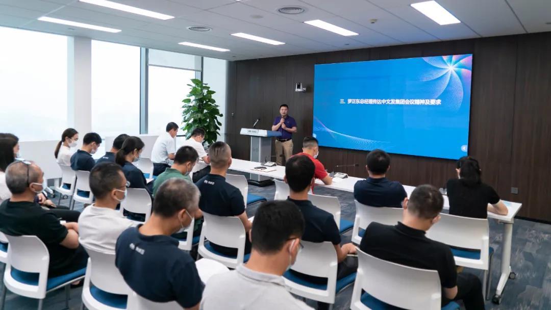 罗正东传达中文发集团安全工作会议精神及要求.jpg