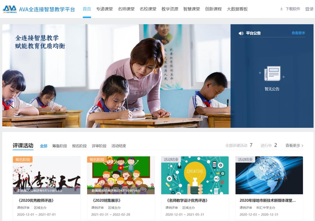 新生态·共未来丨奥威亚合作伙伴大会(青海站)圆满落幕2.png