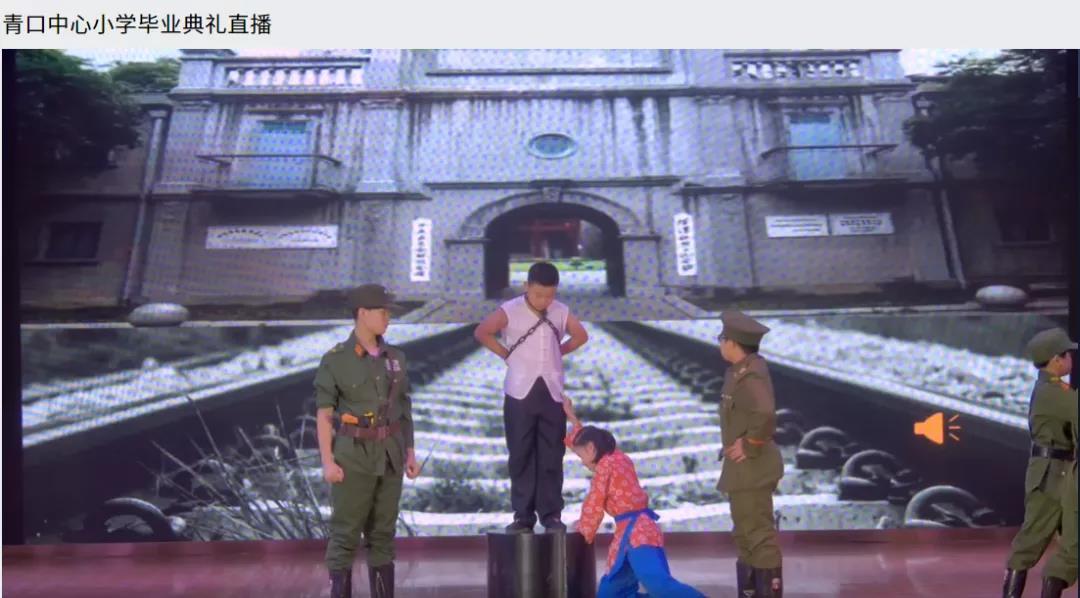 福州市青口中心小学的同学们演绎红色舞台剧1.jpg