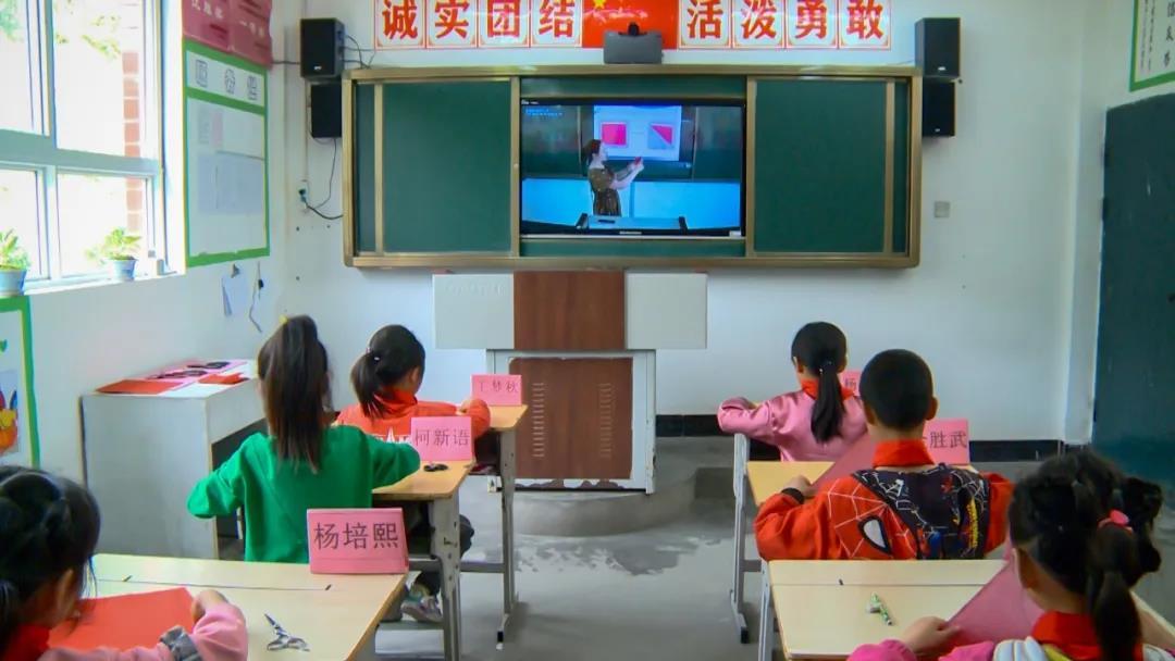 湖北竹山专递课堂,助推城乡教育均衡发展