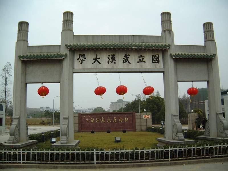 标准录播室方案(高校):武汉大学应用案例