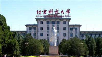 专业录播室方案( 高校 ):北京科技大学应用案例