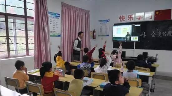 """教学点解决方案:安徽""""在线课堂""""成全国模范"""