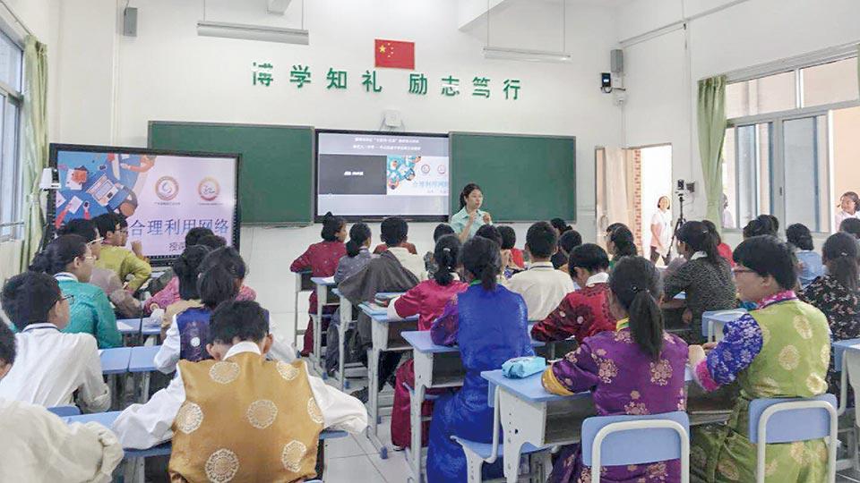 西藏那曲嘉黎县、尼玛县教育帮扶建设