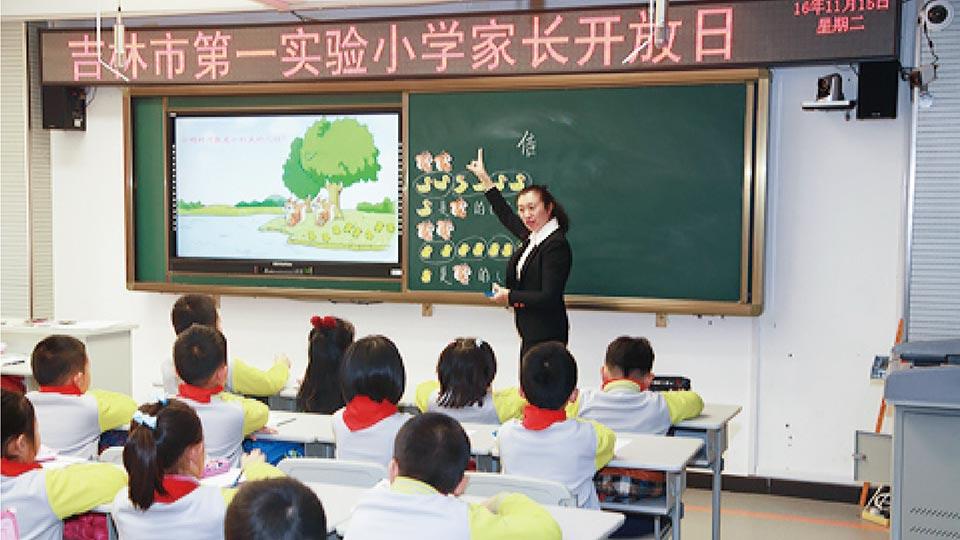 吉林省吉林市常态化录播建设