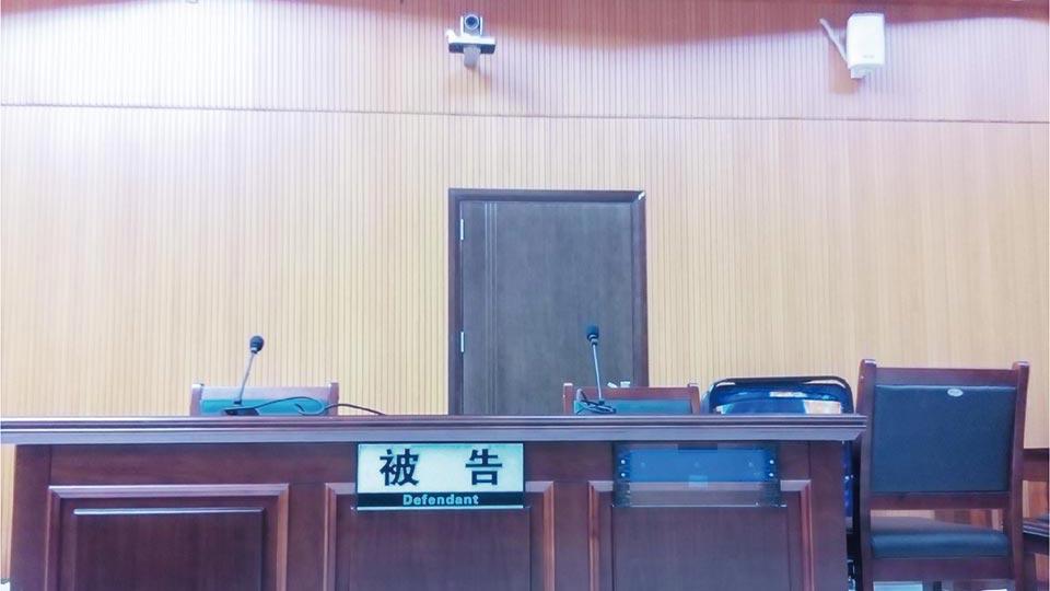 华东政法大学模拟法庭建设