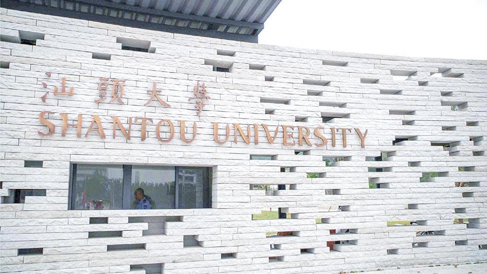 汕头大学医学院常态化录播建设