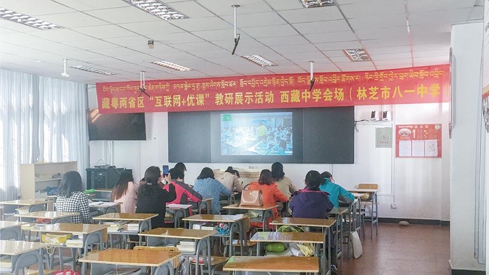 西藏林芝教育帮扶建设
