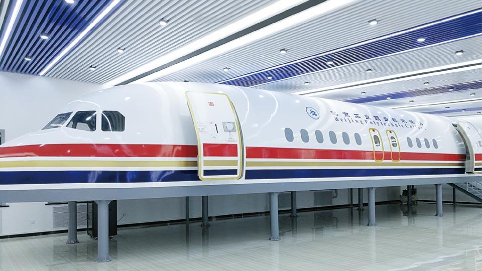 航空乘务—北京工业职业技术学院建设案例