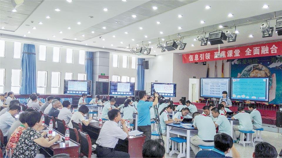新疆生产建设兵团第三中学智慧教室建设