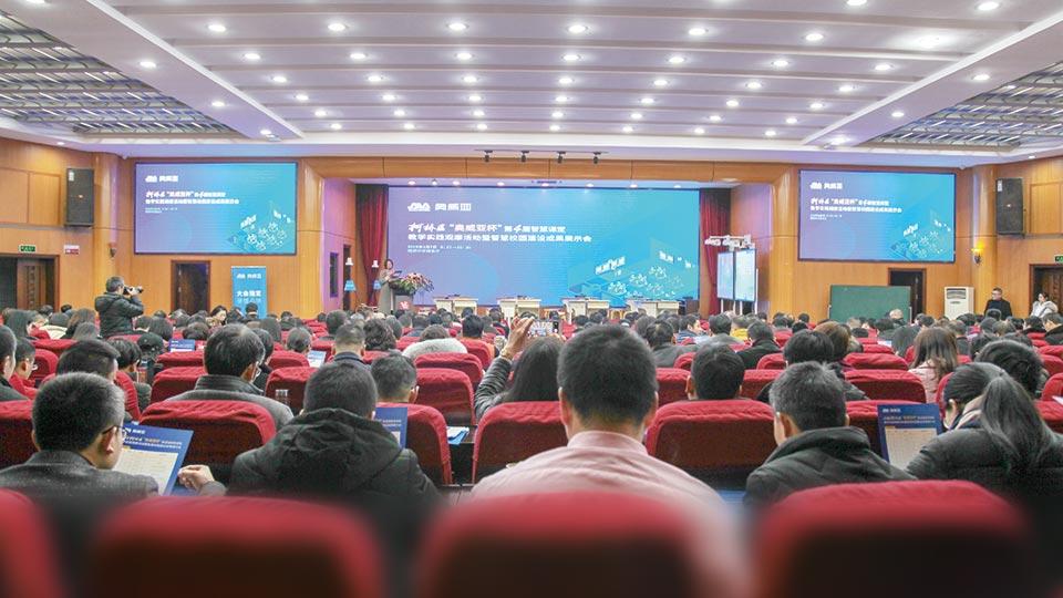 建三个课堂就选奥威亚,浙江绍兴柯桥区区域均衡建设
