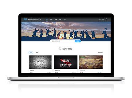 教学视频资源管理平台