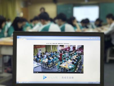 名师课堂、网络公开课