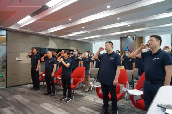 国新文化召开纪念中国共产党成立99周年大会暨党建工作推进会