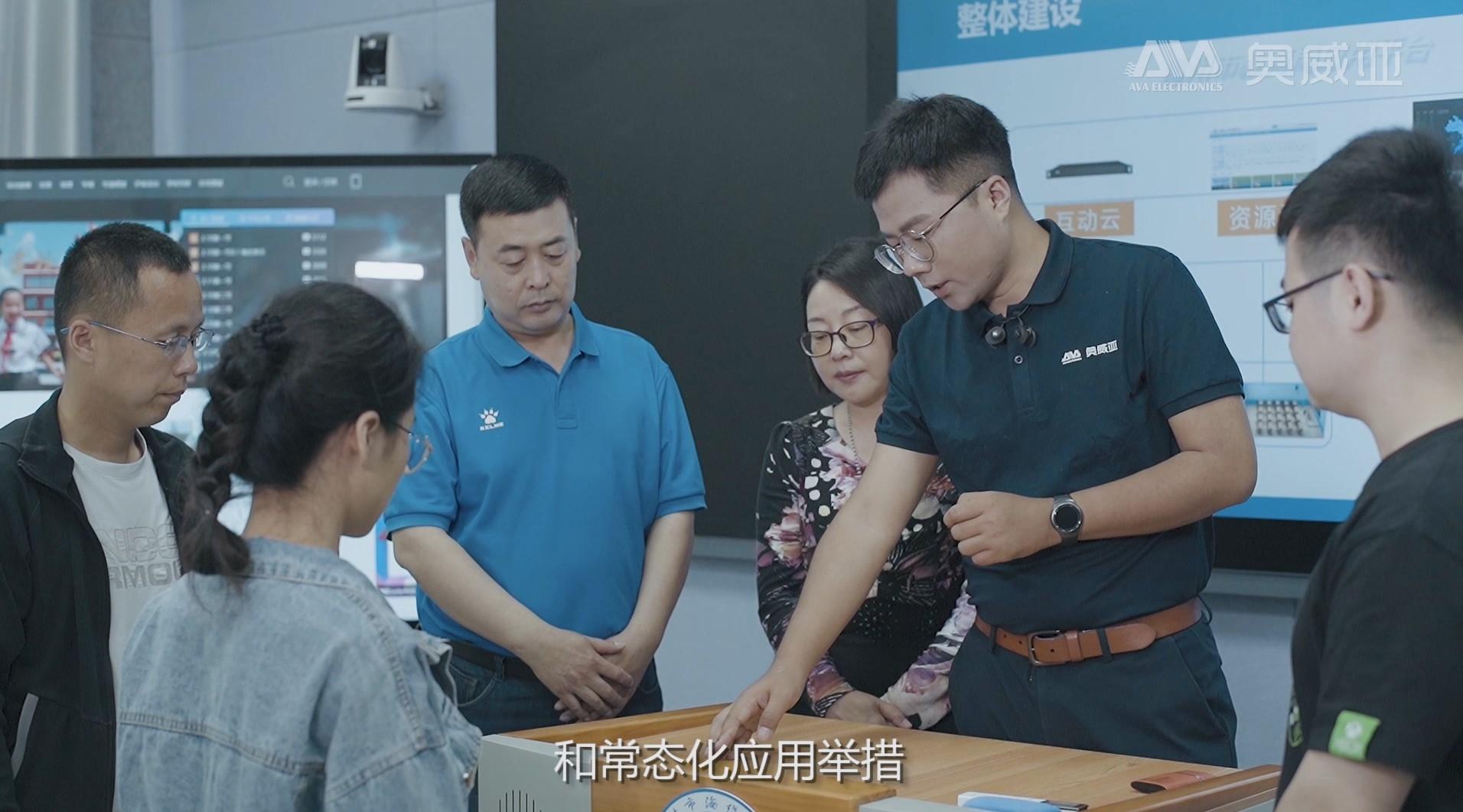 青州教体局区域应用案例