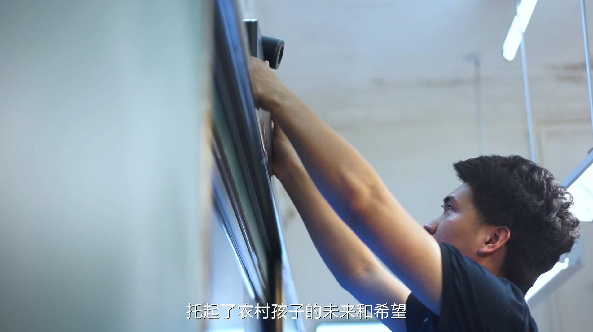 同一蓝天下,同享中国梦
